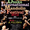 The 8th Osaka International Mandolin Festival