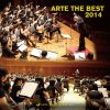[CD] ARTE THE BEST 2014